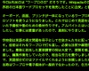 Green_desktop